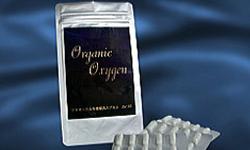 ゲルマニウム有機酸素カプセル(有機ゲルマニウムカプセル)をオススメ