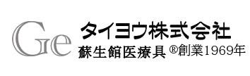 タイヨウ株式会社